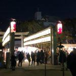 神戸シティデンタルクリニック